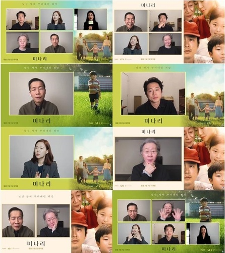 《米納�堙n尹汝貞:希望能和導演再度合作