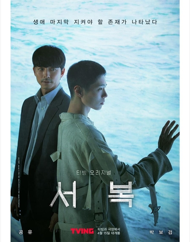孔侑樸寶劍新片《徐福》下月線上線下同步上映
