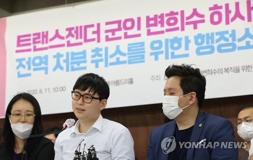資料圖片:去年8月11日,邊某舉行記者會並表示,針對陸軍參謀總長提起取消退役處分訴訟。韓聯社