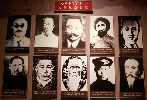 中國博物館將南韓抗日史介紹為朝鮮族革命史
