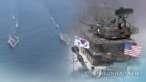 消息:韓美將縮小聯演規模推延戰權評估