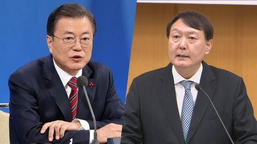 詳訊:文在寅接受檢察總長尹錫悅辭職
