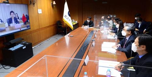韓中第八次司局級海域劃界談判線上舉行