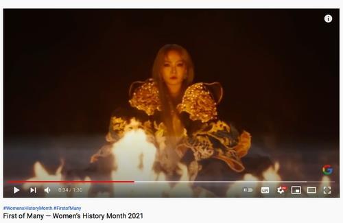 """資料圖片:""""First of Many""""視頻中的CL Team Very Cherry供圖(圖片嚴禁轉載複製)"""