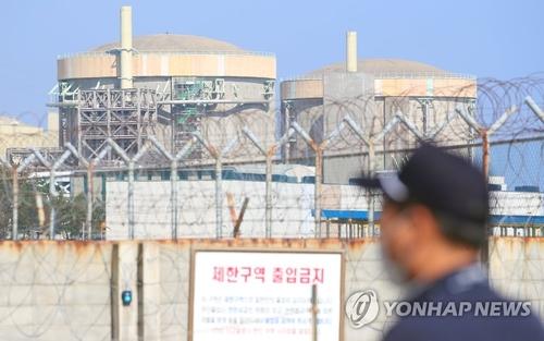 韓監查院認定產業部廢核決策程式合法
