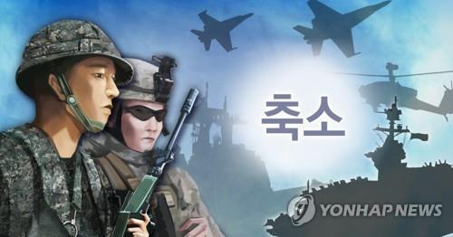 韓美聯合指揮所演習啟動 縮小規模分散實施