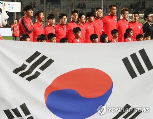 亞足聯公佈40強賽賽地 南韓將主場作戰