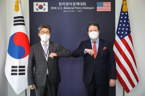 韓美司局級外交協商機制開首會