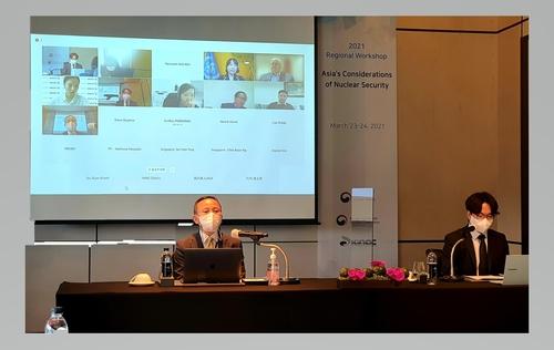 韓外交部與原子能安全委舉行亞洲核安全研討會