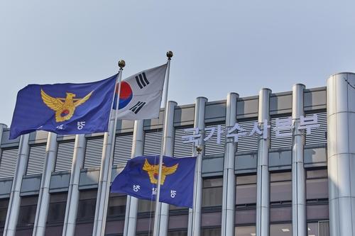 韓政府徹查公職人員炒地案 3名國會議員涉案