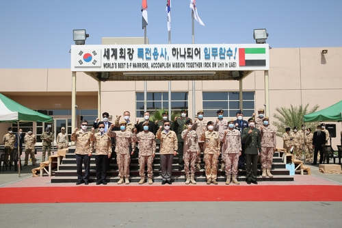 韓防長視察派駐阿聯酋阿克部隊勉勵官兵