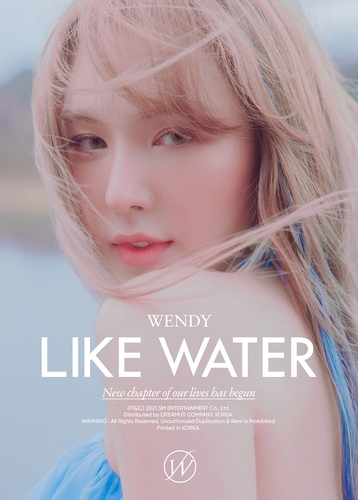 Red Velvet主唱Wendy下月首發個輯
