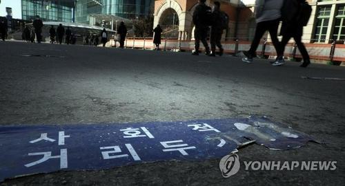 韓政府將延長現行防疫響應措施兩周