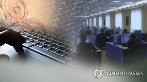聯合國報告:朝鮮為核導開發動員駭客盜取虛擬貨幣