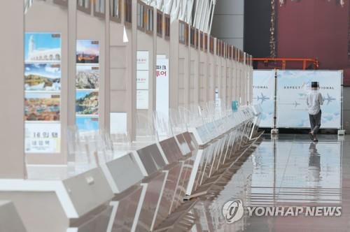 統計:今年2月訪韓外籍人員同比減九成