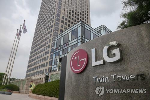 簡訊:LG電子決定退出手機市場