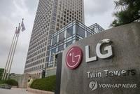 詳訊:LG電子決定退出手機市場
