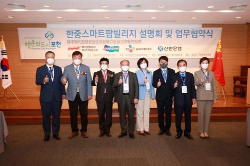 韓中合作首例現代智慧農業區落地抱川