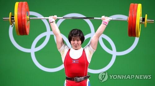 資料圖片:朝鮮舉重招牌選手林貞心 韓聯社/朝中社(圖片嚴禁轉載複製)