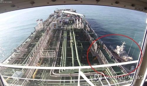 韓外交部:望伊朗早日釋放韓船
