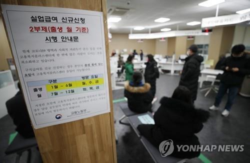 統計:韓3月失業金申領人數近76萬創新高