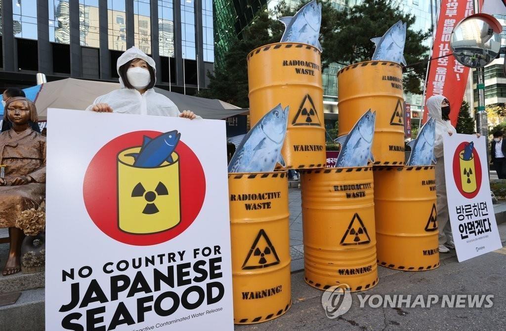 韓政府就日本核污入海計劃表憂慮