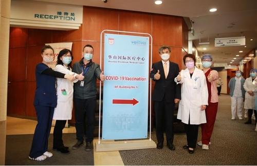 韓駐滬總領事接種中國產新冠疫苗