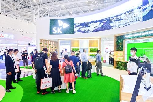SK綜合化學參加中國國際橡塑展