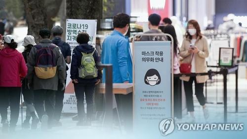 韓政府:調整防疫響應時將預留充分時間