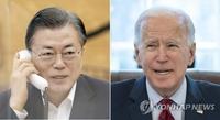韓美領導人將於5月下旬在華盛頓舉行會談