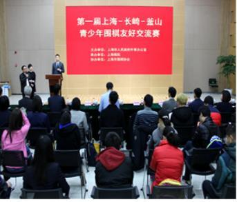 釜山上海長崎青少年圍棋交流賽明線上舉行