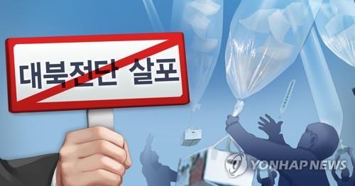 美國國會開聽證會討論南韓禁發對朝傳單