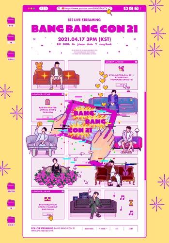 """防彈少年團線上演唱會""""BANG BANG CON 21""""海報 經紀公司Big Hit音樂供圖(圖片嚴禁轉載複製)"""