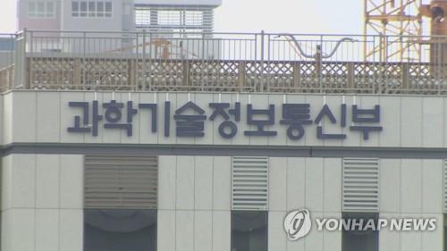 韓科技部發佈《2020南韓網路白皮書》