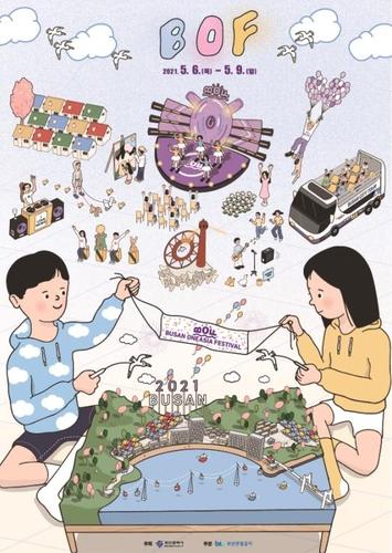 2021釜山同一個亞洲文化節全陣容出爐
