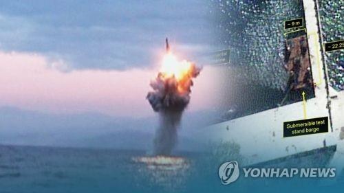 美智庫:朝鮮或為試射潛射導彈做準備
