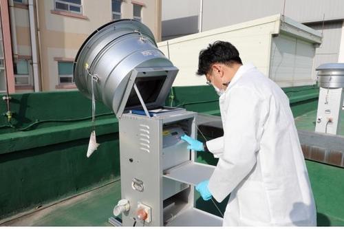 韓研發同位素追蹤空氣污染源技術