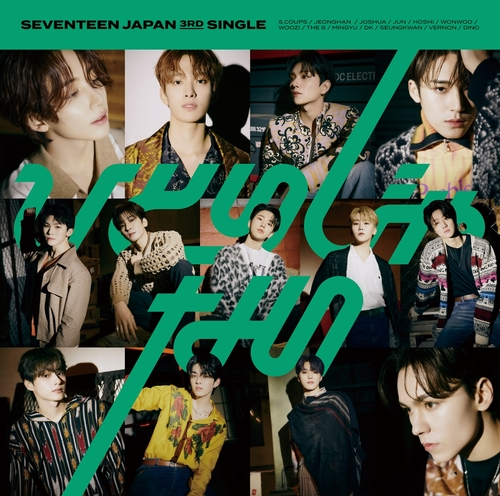 SEVENTEEN《Not Alone》橫掃日本主流音樂榜