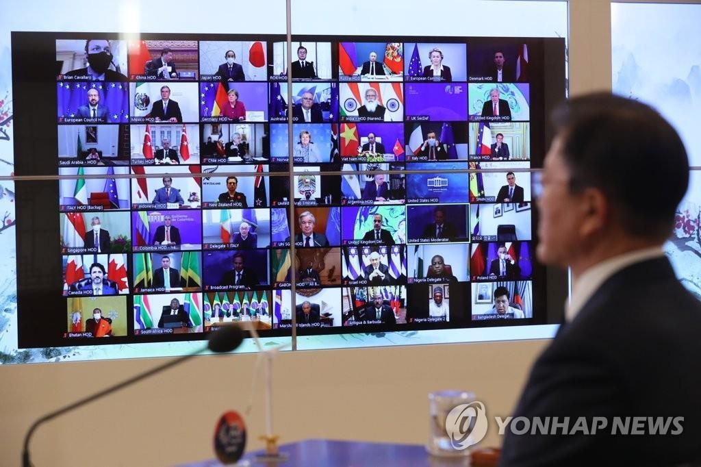 文在寅出席氣候視頻峰會承諾提升南韓貢獻