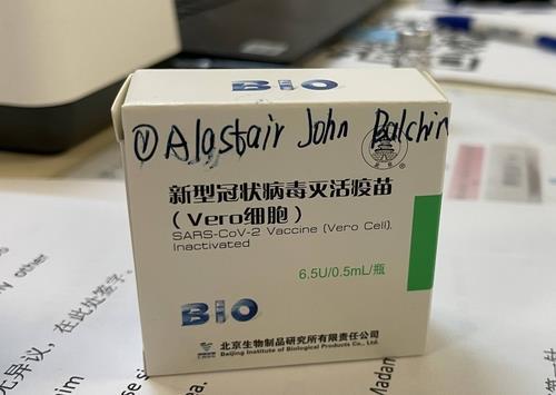 資料圖片:國藥集團中國生物新冠滅活疫苗 韓聯社