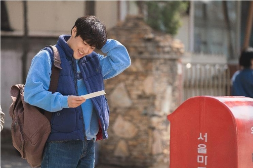 資料圖片:《雨和你的故事》劇照 韓聯社/AZIT FILM供圖(圖片嚴禁轉載複製)
