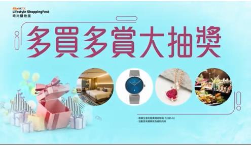 香港韓人商會將在香港時尚購物展設南韓專區