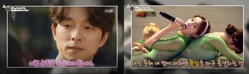 南韓世宗學堂財團推出韓流內容韓語教學視頻