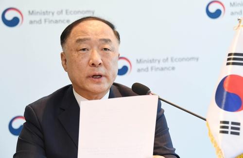 韓財長洪楠基出席東盟與韓中日財長和央行行長會議