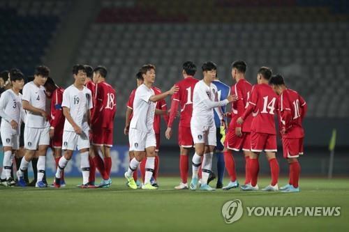 韓統一部:關注亞足聯與朝方世預賽協商情況