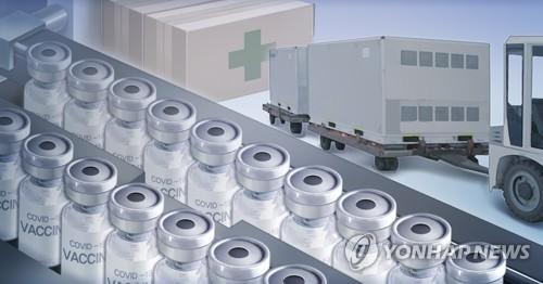 輝瑞新冠疫苗43.6萬劑明將運抵南韓
