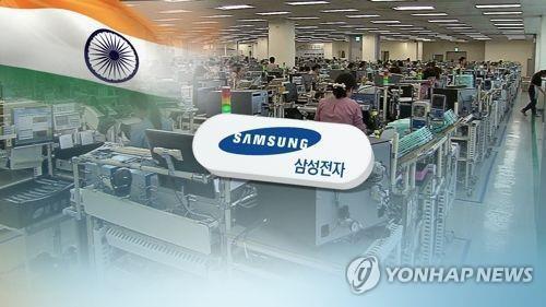 三星電子向印度捐贈物資善款 價值500萬美元
