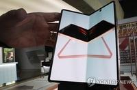 三星電子將推多款智慧手機新品填補Note空白