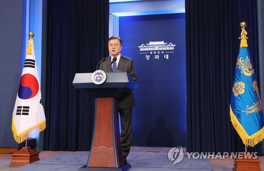 5月10日,在青瓦臺春秋館,南韓總統文在寅發表就職四週年特別講話。 韓聯社