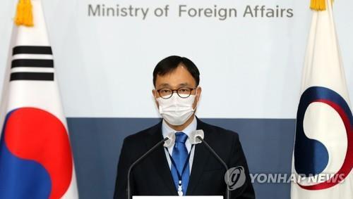 以色列外長訪韓途中緊急回國